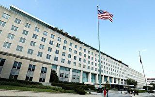 美国务院回应中共制裁:拒专制统治延伸海外