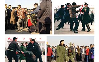 迫害法轮功为何是中国最大的人权灾难