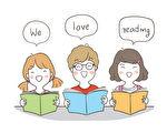 三種簡單方法讓孩子更享受閱讀
