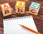 多项选择题考试学习策略