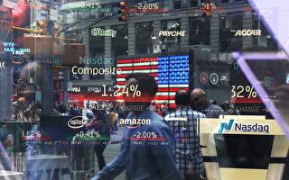 【财经话题】美国科技股有泡沫吗