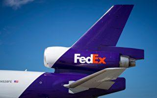 国际机师工会吁联邦快递暂停香港业务