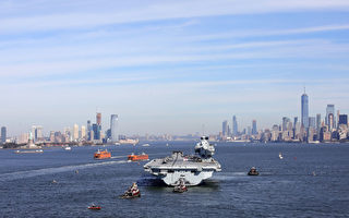 制衡中共 英擬部署最大新航母到亞太