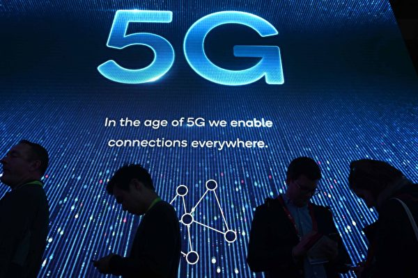 日本公司聯手對抗中共5G供應商華為