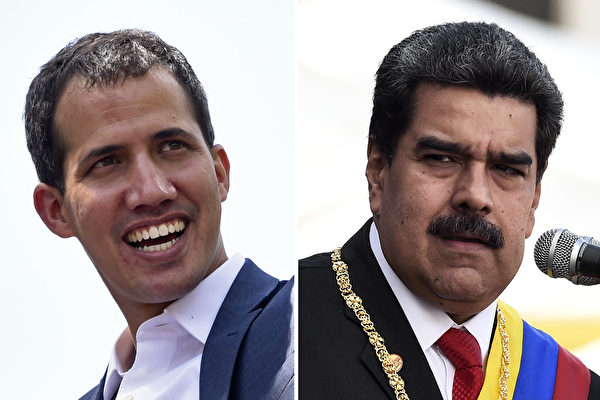 馬杜羅申請提黃金儲備 英法院:只認瓜伊多