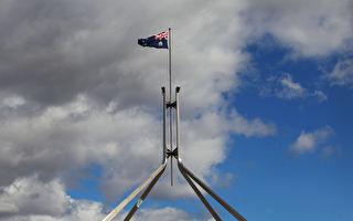 報告:澳洲抗疫獲評A 居經合成員國第三