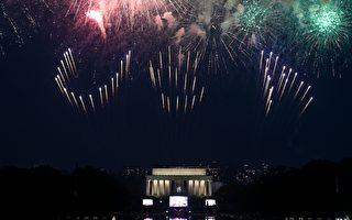 美国庆日 首都烟火与飞行表演 川普演讲