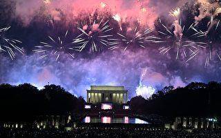 大瘟疫如何改變美國獨立日的慶祝活動