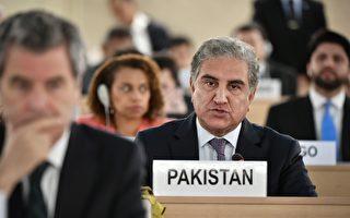 繼議長後 巴基斯坦外长也感染了中共病毒