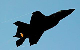 美国务院批准向日本出售105架F-35战机