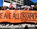 川普政府:新申請DACA一律「待處理」