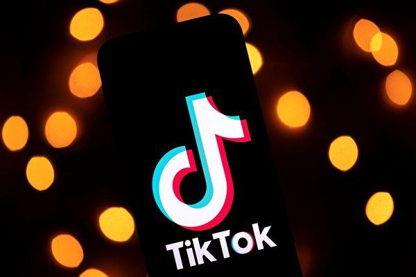 川普竞选团队促支持者签请愿书 禁止TikTok