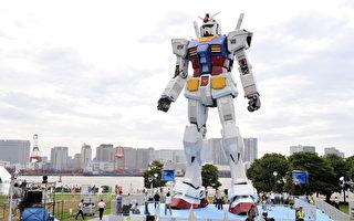 身高18公尺 日本钢弹机器人跨出第一步