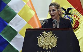 【最新疫情7·10】玻利維亞臨時總統染疫