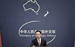 美譴責中共散布假信息詆毀澳洲
