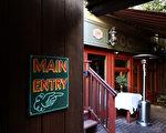 旧金山感染人数增长 暂缓开放室内用餐和室外酒吧营业