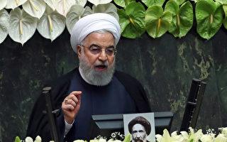 二波疫情難擋 伊朗總統不敢再停擺經濟