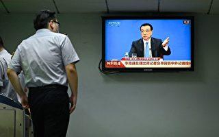 李克强视察中的一句话,被指又泄露大陆经济真实现状。(WANG ZHAO/AFP via Getty Images)