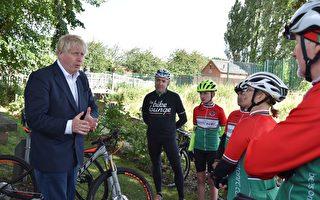英国首相现身说法 号召民众减肥