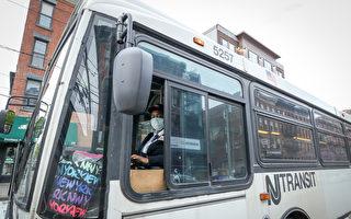 【新澤西7.13】取消人數限制 捷運恢復運營