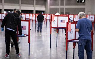 美高院裁決投票須持身分證 防非法居民成票倉