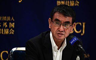 美日澳发联合声明 关注香港南海和朝鲜问题