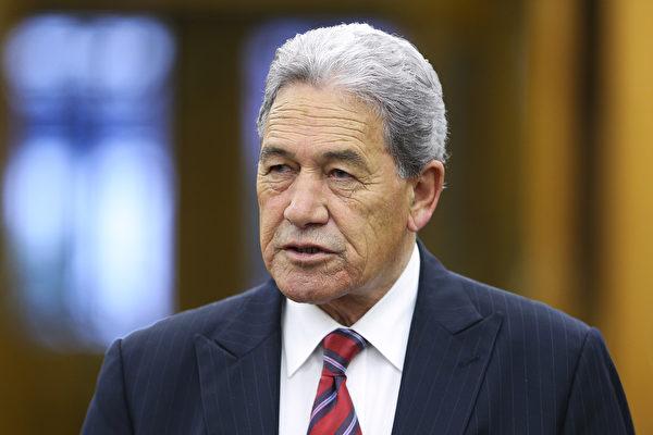 回应国安法 新西兰将重审与香港关系和政策