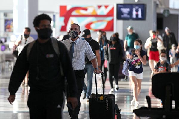 疫情下 商务旅行持续低迷 休闲旅行势头强劲