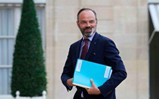 【快訊】法國總理菲利普辭職