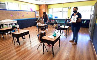 學校是否應秋季複課 新澤西民眾意見兩級分化