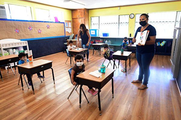 学校是否应秋季复课 新泽西民众意见两级分化