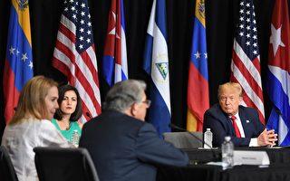 委国、古巴难民吁川普 从共产社会中解救该国