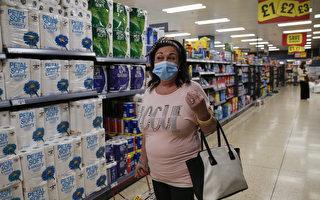 7月24日起 在英國進商店必須戴口罩
