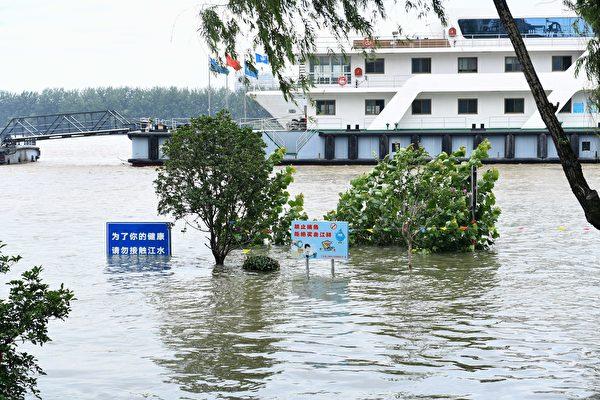 田雲:洪水滔天 中共高層為何不見蹤影?