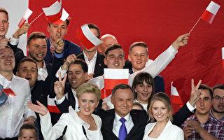 波兰大选杜达连任 或重塑与美欧关系