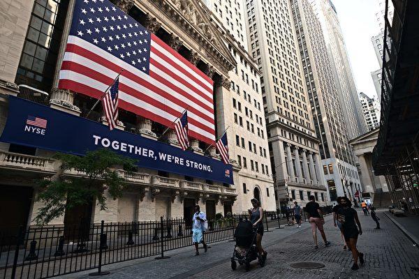 四巫日买权到期 科技股引领美股连挫三周