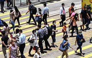 【最新疫情7.16】香港又激增67例 本地传染63例