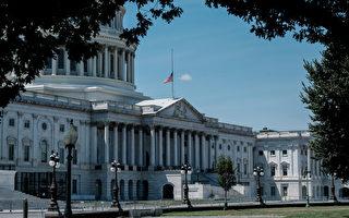 紓困法案 麥康奈爾:支持民主黨與白宮達協議