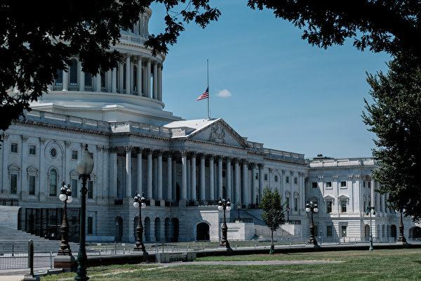 纾困法案 麦康奈尔:支持民主党与白宫达协议
