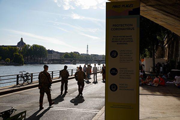 組圖:法國防疫升級 室內公共場所需戴口罩