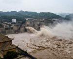 48小时之内 大陆三座水坝溃堤