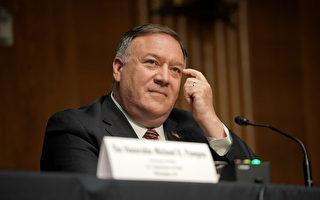 蓬佩奥:美国领导反击中共战 形势在转向
