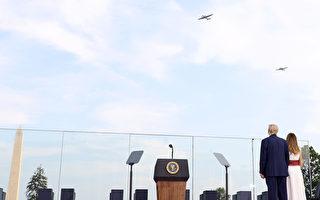 【直播】美國獨立日飛行表演 川普演講