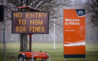 組圖:澳洲疫情升溫 維州和新州邊界關閉