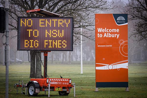 组图:澳洲疫情升温 维州和新州边界关闭