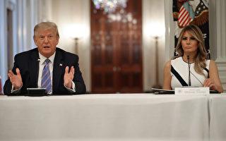 白宮:川普支持美國學校安全地重新開放
