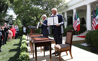 【直播】川普与墨西哥总统联合发布会