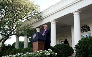 楊威:川普最新講話的新看點