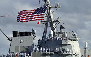 美国冷战武器今派用场 神盾巡洋舰