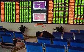 A股「黑九月」 蒸發近4萬億 人均損失2萬